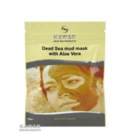 Kawar Pleťová maska s aloe vera a minerály z Mrtvého moře 75 g sáček