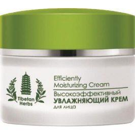 tianDe Vysoce účinný hydratační krém na obličej 50 g