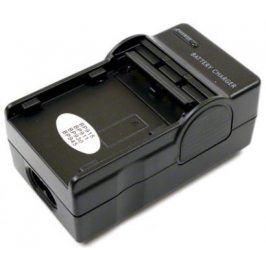 Power Energy Battery - Nabíječka baterií pro