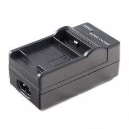 Power Energy Battery - nabíječka baterií DCCH 001 pro GoPro HD Hero 4